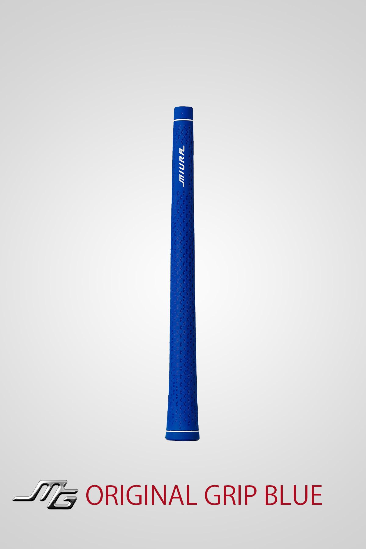 grip-blue1