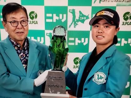 【TEAM MIURA】笹生優花プロ、初優勝からの連覇達成!!