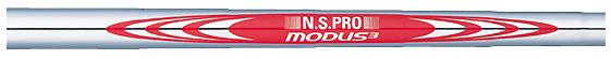 nspro-modus3